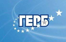 първо пик герб извънредни новини централата партията живо