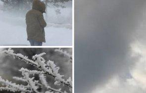 гъстите облаци остават места прехвърча сняг слънцето пробие кратко запад карта