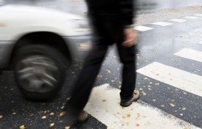 последните минути кола помете пешеходец бургас