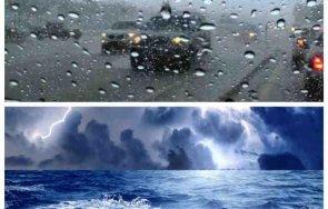 700 времето духа вятърът ориентира запад северозапад усили идва дъжд