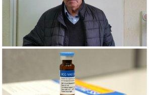 голям пробив български учени започват производство препарати covid