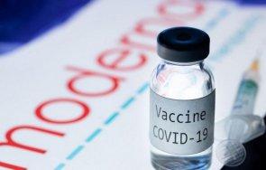600 дози ваксината модерна пристигат страната
