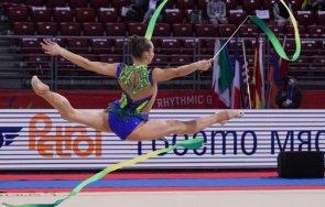 невероятна боряна калейн трети златен медал световната купа софия