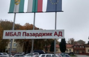 болницата пазарджик разкриват секция изборите неделя