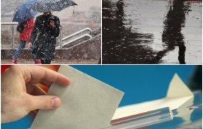 прогноза времето април изборите вали сняг дъжд