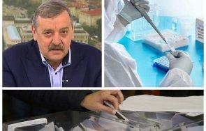 1400 извънредно пик проф тодор кантарджиев изборите време пандемия разпространението заразата живо
