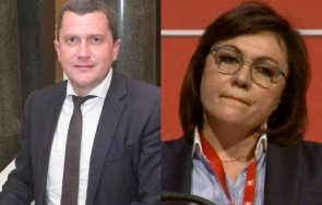 пик kметът перник станислав владимиров ексклузивен коментар краха бсп изборите живо