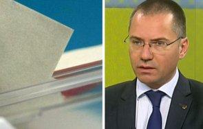 ангел джамбазки искаме касиране изборите турция партиите съставят правителство избори безотговорност