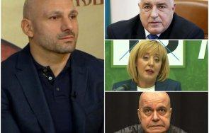 стъки гневен всичко различно правителство участието герб премиер борисов подмяна вота пладнешки грабеж