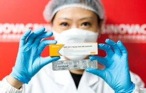 тайван обвини китай използва ваксините covid политически цели