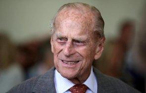 траур кралското семейство великобритания покруса смъртта принц филип снимки видео
