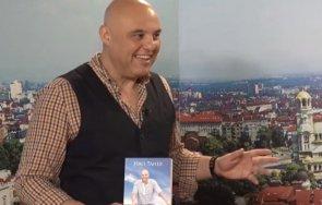 авторът сензационната книга урок мъже иво танев ексклузивно интервю пик книга всеки умни хора искат научат нещо