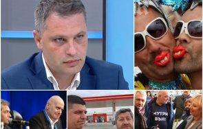александър сиди отсече новия парламент видим гей брак сметка