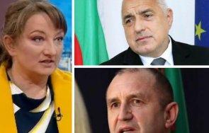 деница сачева следизборната ситуация герб длъжен предложи кабинет направи опозицията раздели обществото
