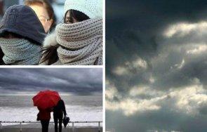 остава студено обичайното променлива често значителна облачност места валежи дъжд карта