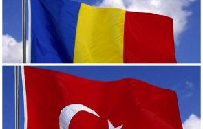 турция румъния провели политически консултации