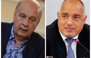 георги марков борисов продължи управлява държи местната власт силен ход отказа депутат представяте зала манолова бабикян мабикян