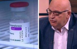 топ експерт доверието ваксините абсолютно вярвам препарата астразенека убеден съм намесиха немедицински фактори