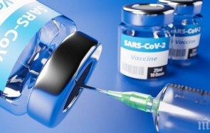 поръча милиарда дози ваксини следващите години