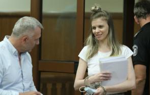 прокуратурата установи незаконни средства делото лилана