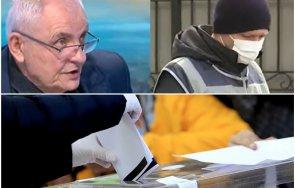 мистерията проф димитров обясни държавен вестник обнародва изборни резултати различни цик