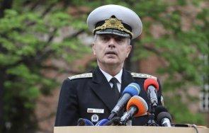 адмирал емил евтимов прие строя авиаторите