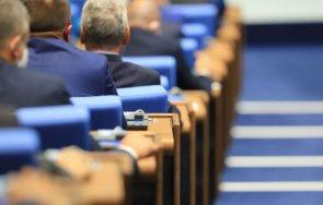 държавен вестник обнародва резултата изборите ото народно събрание ход президентът румен радев