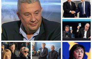 1000 извънредно пик депутатът герб сдс илия лазаров разкрива правителство подготвят победителите изборите гледайте живо