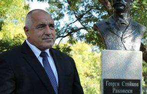първо пик премиерът борисов нашата свобода нас зависи