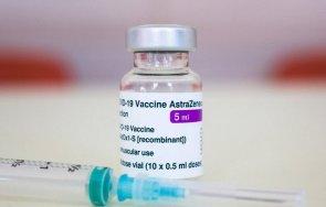 ирландия спряха ваксинирането лица години препарата астразенека