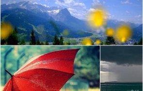 700 времето слънцето грее температурите вдигат 23° връхлита студен въздух