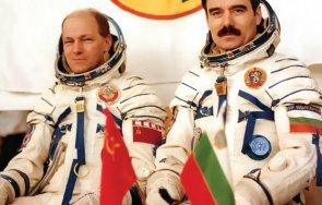 навършиха години първия полет българин космоса