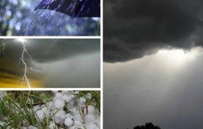 бърза промяна заоблачаване краткотрайни валежи места гръмотевици опасност градушки карта