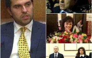 георг георгиев бойко борисов премиерът герб промени конгреса месец