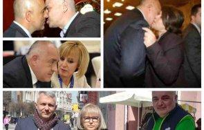 жаждата близост бойко борисов целувките нанизаха цяла върволица непожелани ибрикчии парламента