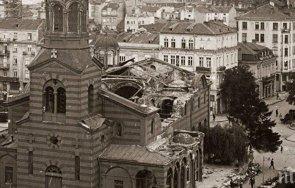 години атентата църквата света неделя 213 убити 500 ранени кървавия терористичен акт българската история