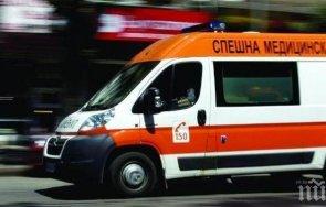 ранен мъж изкърти врата спешното