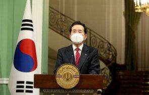 премиерът южна корея хвърля оставка