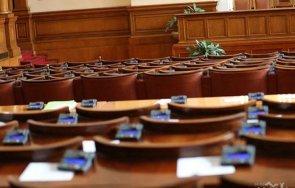 първо пик депутатите ото народно събрание положиха клетва живо
