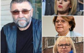 писателят христо стоянов една жена мълчи спалнята задължително крещи партийни събрания