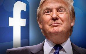 фейсбук отложи решението дали върне правата доналд тръмп