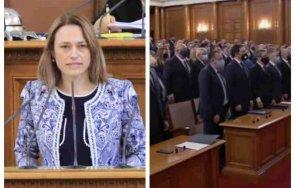 извънредно пик председателският съвет новия парламент реши извика премиера борисов изслушване