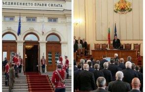 800 извънредно пик новите депутати влизат парламента клетвата първото заседание народно събрание гледайте живо