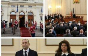 900 извънредно пик новите депутати откриват работата народно събрание тържествено заседание гледайте живо