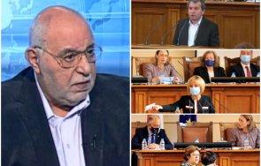 юлий москов новият парламент просташко сборище власт неуките работници селяни лъжците хората слави изкопираха хитлер