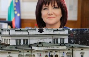 първо пик депутатите отхвърлиха предложението герб цвета караянчева оглави парламента живо