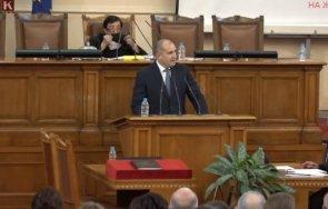 оповестиха протекат консултациите президента радев нов кабинет