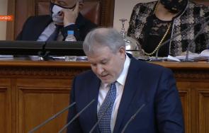 румен христов поиска комисията борисов годишна визия