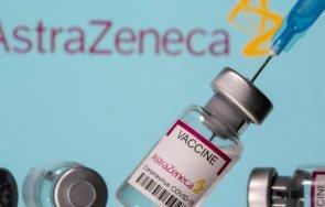 чехия предлага изкупи дания излишните дози ваксината астразенека