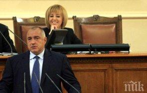 борисов унижавайте депутатите извадете парламента превръщайте масовка неокомунизма мутрите останат вътре
